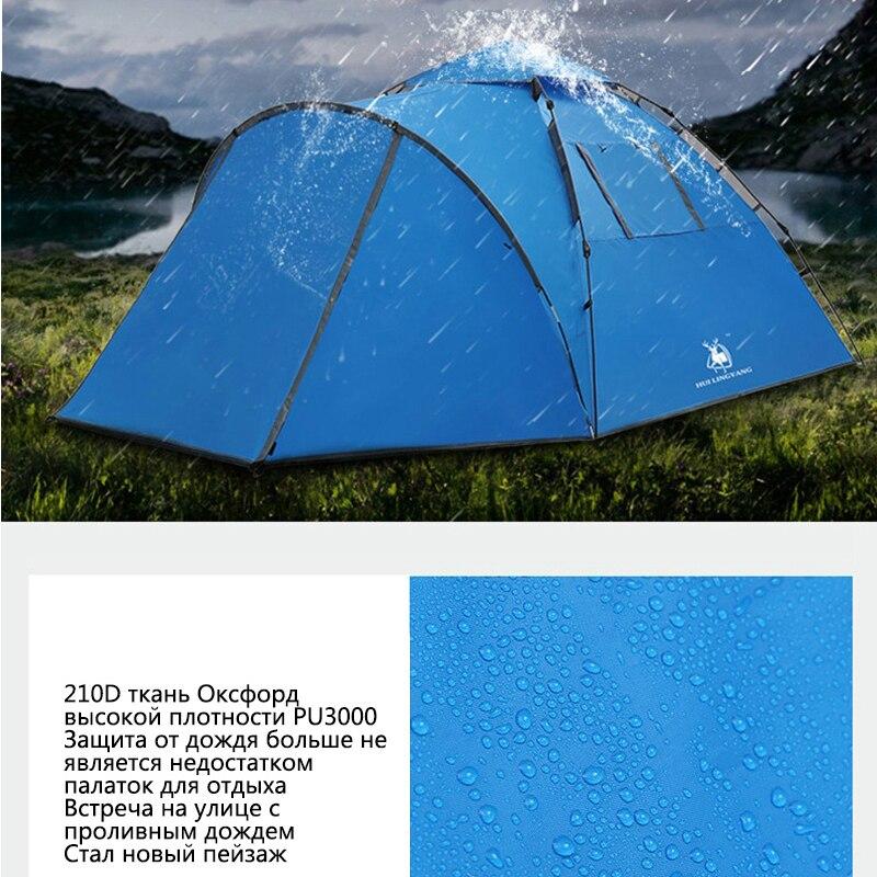 Tente touristique grand espace double 3-4 personnes tente hydraulique automatique étanche 4 saisons en plein air famille plage tente de loisirs - 5