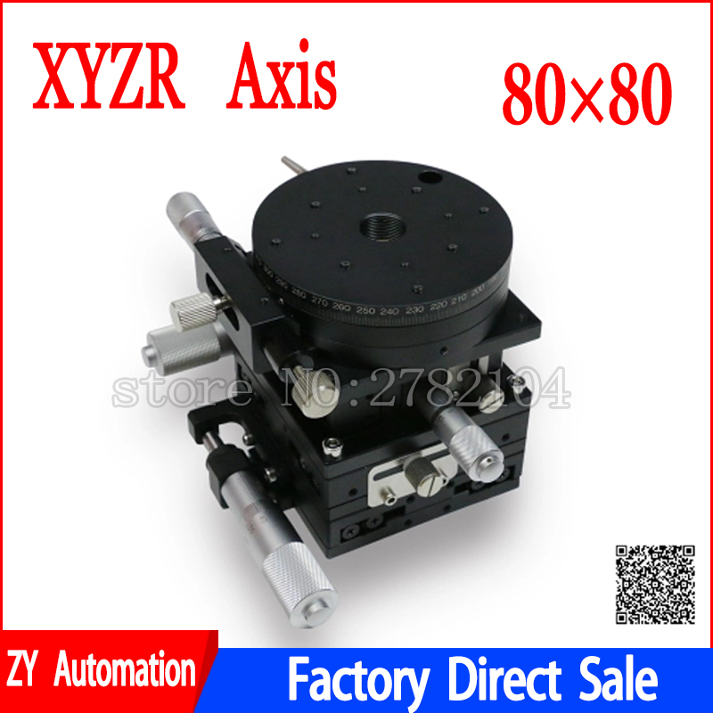XYZR 80mm V-Type 4 Axis Trimming Platform Manual Linear Stage Bearing Tuning Sliding Table 80*80mm 39.2N double cross rail 80 80mm