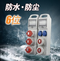 16A Small Electric Distribution Box, Power Outlet Block, Outdoor Outlet Sockets