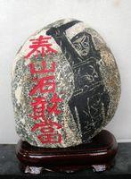 Largo Yi shigandang SG095 ángulo de piedra Taishan por feng shui adornos Muebles Para El Hogar