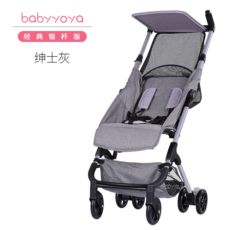 baby strollers ultra-lightweight folding can sit can lie high landscape Adjustable push hand sometimes i lie