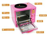 5L electrical pizza pancake machine household baking machine mechnical control bake oven Fried eggs maker