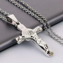 5973f0c8bc97 Oro plata INRI Jesús Cruz colgante y Collar para mujeres Acero inoxidable  crucifijo enlace cadena collar hombres Quicality de NC.
