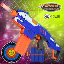 Sniper Rifle Soft Bullet Gun 20 Bullets 1 Target Electric Running Fire Toy Gun Kids Outdoor Shooting Toys Best Gift(China)