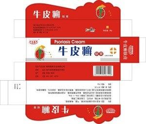 Image 2 - New 2019 100% Original Mạnh Mẽ Chuyên Nghiệp Trung Quốc Thuốc Mỡ Psoriasi Eczma Cream Chữa Bệnh Vẩy Nến Thuốc Mỡ Ban Đầu Từ