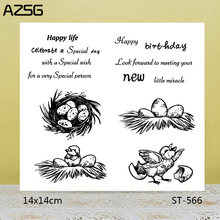 AZSG Born Nestling Clear Stamps/Seals For DIY Scrapbooking/Card Making/Album Decorative Silicone Stamp Crafts 1pc quartz stone countertops seam tools vacuum adsorption splicer stone adjustment double suction cup multi function hand tool