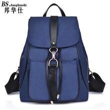 Г-жа Данг Хуа Ши рюкзак водонепроницаемый нейлоновый рюкзак 3 цвет дамы дамы рюкзак дамы досуг сумка известный дизайнер