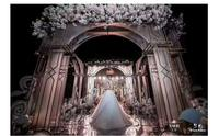 New Sunshine Plate Arch Background Decoration Iron Art Crystal Gate Wedding Stage Decoration Projects Screen