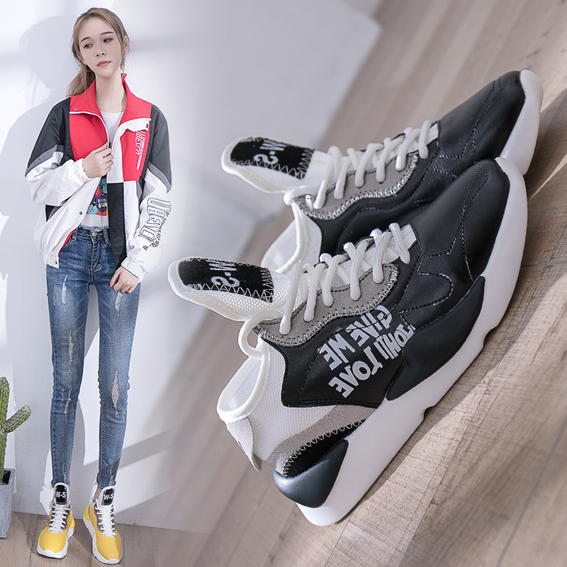 Detail Feedback Questions about Kjstyrka fashion sneakers women 2018 autumn  new yellow black lace up ladies flat heel shoes female casual shoes spring  on ... 3657b2c332cd