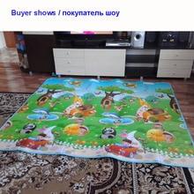 Baby Crawling Puzzle Play Mat