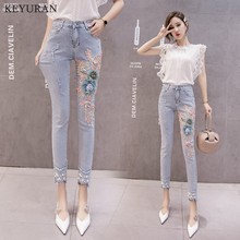 Woman Ripped Elastic Skinny Jeans Female Beading 3D Floral High Waist Embroidery