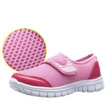 Convenient Children Sports Shoes