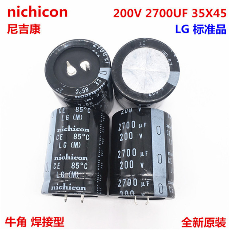 2PCS/10PCS 2700uf 200v Nichicon LG 35x45mm 200V2700uF Snap-in PSU Capacitor