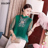 Blusas Feminino 2019 Summer Fashion Blouses Women Vintage Embroidery 3/4 Sleeve Green Apricot Tops Female Elegant Blouse Shirt