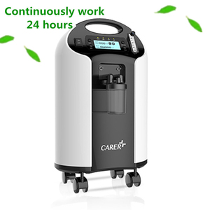 Image 1 - Medical health care used breathing apparatus power portable oxygen concentrator for home/car/airplane