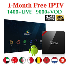 IPTV French Full HD XNANO 1 month Free IP TV Turkey Arabic Subscription 4K Box Belgium Morocco France Kurdistan