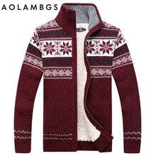 Männer Pullover Mode Herbst Winter Wolle Strickjacke männer Casual Dicke Warme Pullover Männlichen 2016 AFS JEEP Stricken Sweter Hombre M-3XL