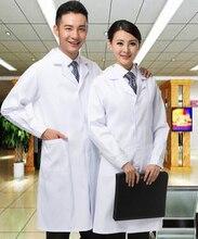 women or men white Medical Coat Clothing Medical Services Uniform Nurse Clothing Long-sleeve Polyester Protect lab coats Cloth цены