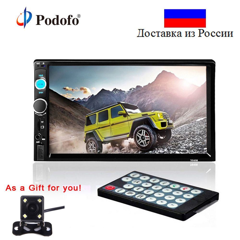 7010B Podofo 2 din Car Radio MP5 Multimedia Player 7'' HD Touch Screen Audio Stereo Bluetooth USB AUX Support Rear View Camera
