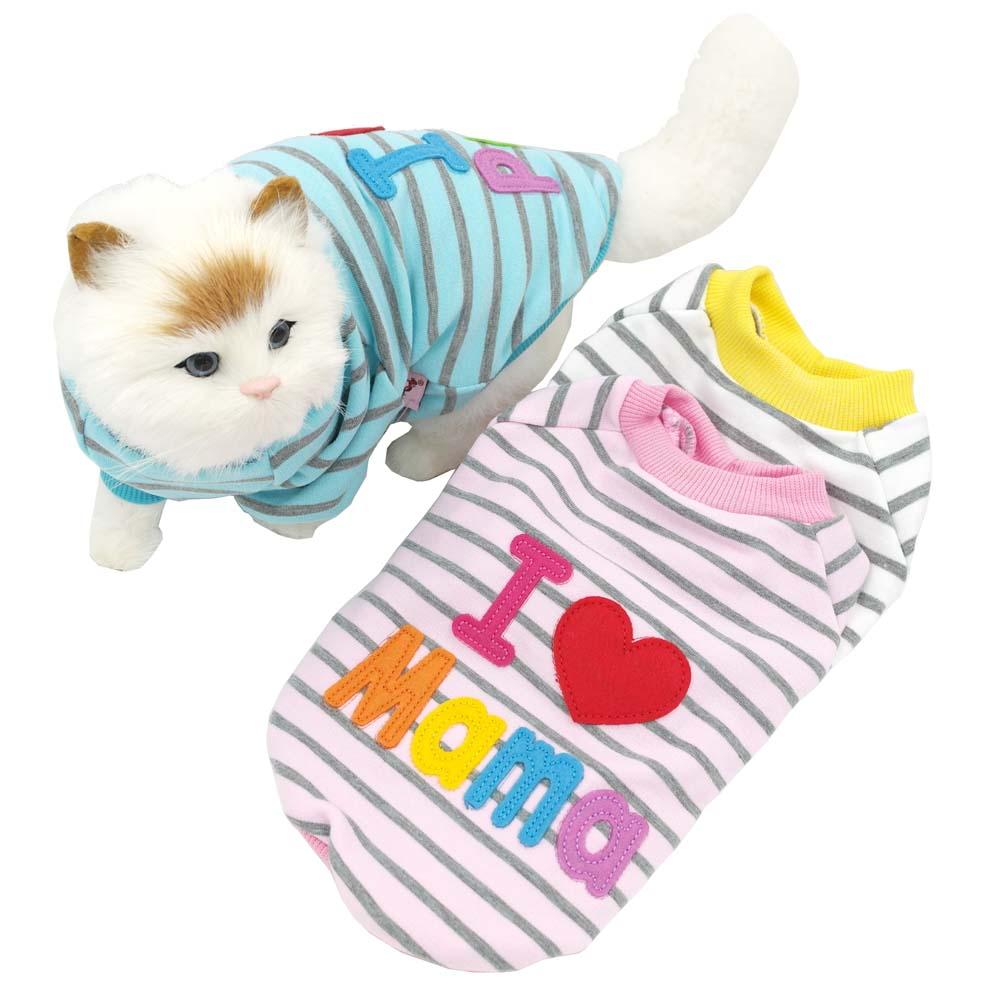Ropa para gato Mascota Cachorro Gato Chaleco Mascota Perro Sudadera - Productos animales