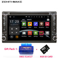 Free shipping QuadCore Android 5.1 car dvd 2din universal Car DVD Player double din Stereo GPS Navigation car radio android 6258