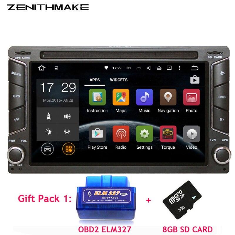 Free shipping QuadCore font b Android b font 5 1 car dvd 2din universal Car DVD