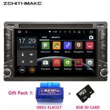 Envío gratis QuadCore Android 5.1 de dvd del coche 2din Coche universal Reproductor de DVD doble din Estéreo Gps radio de coche android 2din