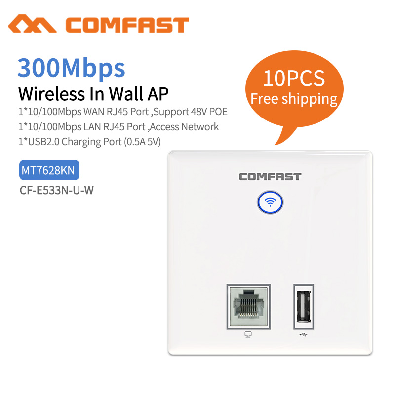 10pcs 300Mbps in Wall AP WiFi Access Point for Hotel Wi Fi Project Support AC Management