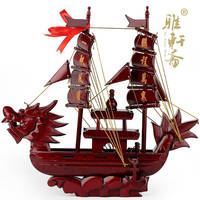 Rosewood dragon boat sailing craft ornaments, high grade commercial office Everything is going smoothly. opening housewarming gi
