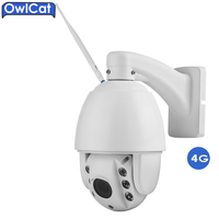 OwlCat SONY HD Outdoor PTZ Dome 1080P 960P GSM 3G 4G SIM Card IP Camera 5X