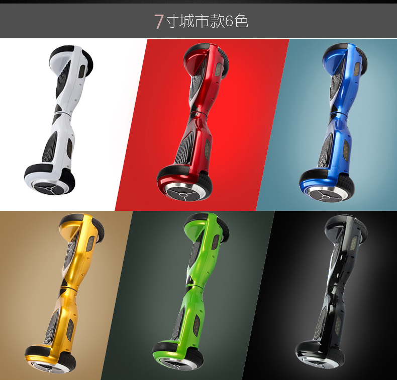 arrival! Electric scooter Skateboard Cool motor skateboard Factroy direct sale Balance wheel board Instead walking - To Be Girls store