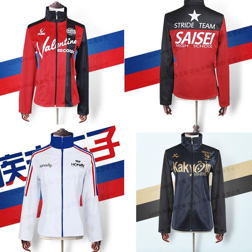 Prince of Stride Honan/'s Stride club Nana Sakurai Cosplay costume sport uniform