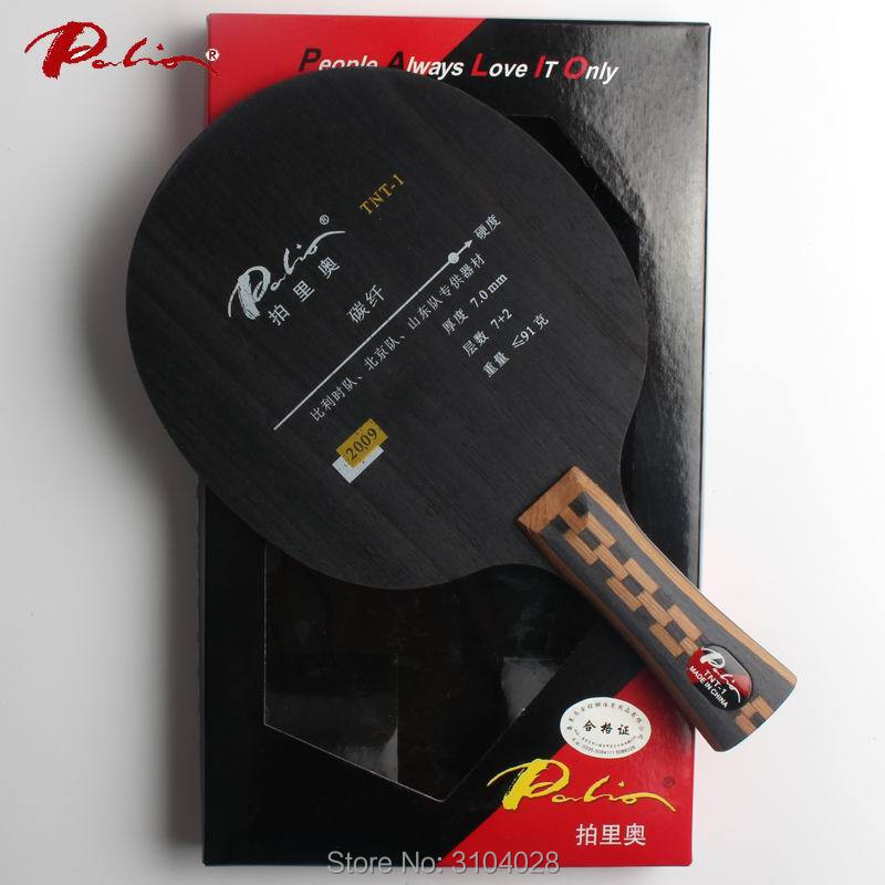 Palio Official TNT-1 Table Tennis Blade 7wood 2carbon Fast Attack With Loop Special For Beijing Shandong Team Player Ping Pong