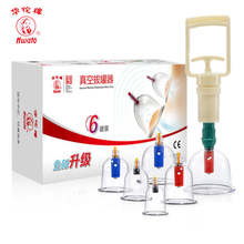 Hwato Vacuum Cupping Massage Therapy Chinese Medical Vacuum Cupping Cups Set Magnetic Acupuncture Needles Sucker Suction 6 Sizes