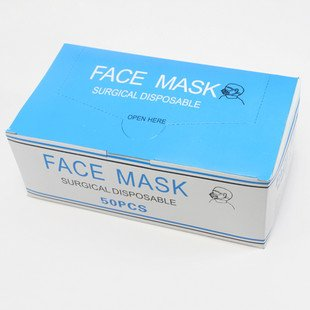 Masks Surgical Disposable Shipping Free Dust Facemask