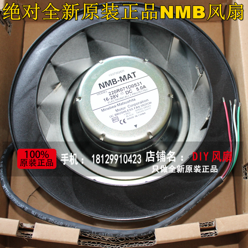 NEW NMB-MAT Minebea 220R071D0531 FOR Emerson SPMD1403/SPMD1404 cooling fan new nmb mat minebea f225a2 092 d0730 48v 6 1a 292 8w centrifuge cooling fan