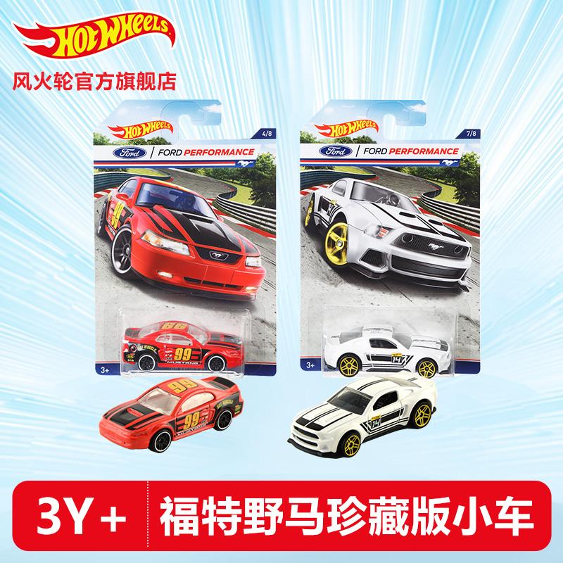 Hot Wheels Ford Mustang Collector's Edition Car DJK84