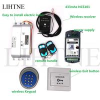 Wireless Keypad Password Gate Door Access Control Door Opener full kit Electric Remote lock