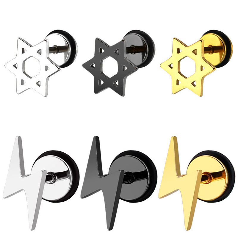 Fashion Stainless Steel Stud Earrings Lightning Hollow Six Awn Star Shaped For Women Girls Minimalist Ear Jewelry Gifts
