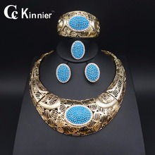 11.11 HOT Dubai jewelry sets 18K gold plated jewelry sets Nigeria bead Africa Bridal Jewelry Sets of women Wedding Jewelry Sets недорого