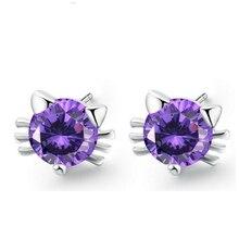 White Gold Plated Fashion Cut Cat White Purple Crystal Cute AAA+ CZ Diamond Stud Earring Wedding Earrings for Women YK9003