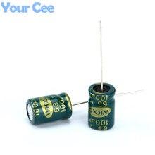 100 шт. электролитический Конденсаторы высокая частота 63 В 100 мкФ Алюминий электролитический конденсатор