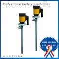 PPHT 80l/min Electric Drum Pump 220v50hz/60hz