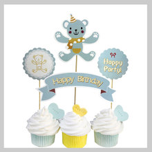 4pcs/lot Little bear cake topper birthday cup decoration baby shower kids party wedding favor supplies