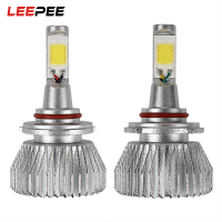 LEEPEE 2pcs C6 Series 9006 All In One Unviersal Head Light 4400LM 12V 6000K Car LED