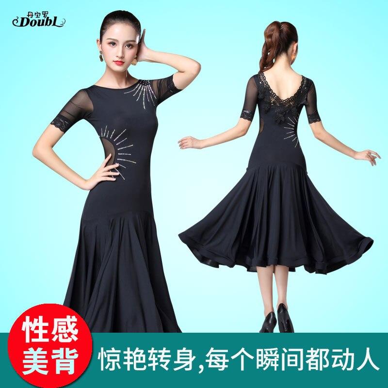 New woman Modern Dance Dress National Standard Performance Wear Competition Dress costume woman S-3XL