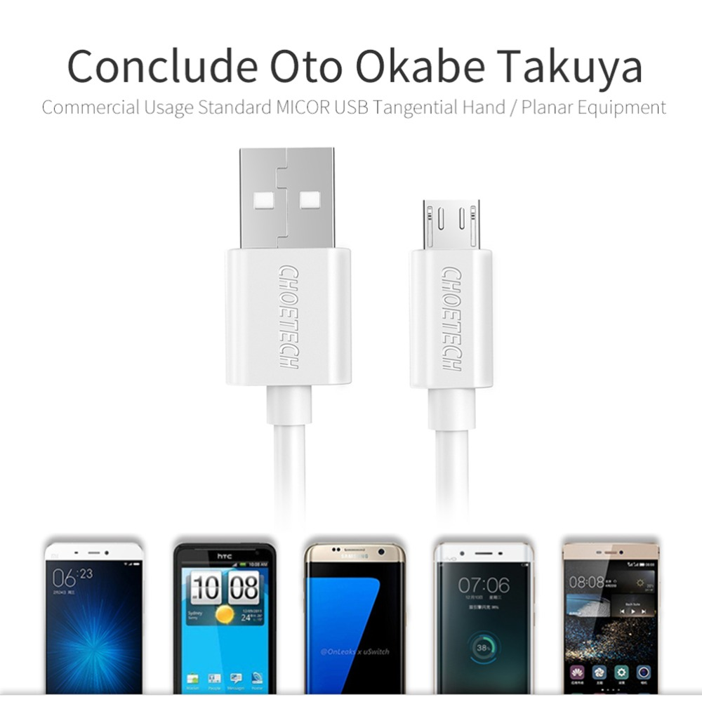 Image 3 - Choetech Micro Usb Cable 5V 2.4A USB Fast Charging 1M 0.5M TPE Cable Mobile Phone Cables For Xiaomi Huawei Android Phone Cable-in Mobile Phone Cables from Cellphones & Telecommunications