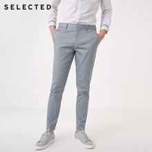 Мужские тонкие повседневные брюки из хлопка с микро эластичной резинкой на весну S