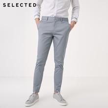 SELECTED spring new mens slim micro elastic cotton casual pants S