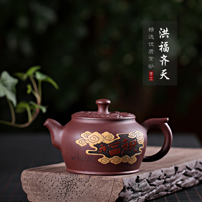 Cao Zhigang Purple Sand Pot Authorized Agent Making Hongfu Qitian Teaware Gift Box One Delivery Customized TeapotCao Zhigang Purple Sand Pot Authorized Agent Making Hongfu Qitian Teaware Gift Box One Delivery Customized Teapot